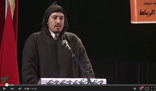 مداخلة الدكتور عادل رفوش في ندوة لغة التدريس في منظومة التربية والتكوين بالرباط