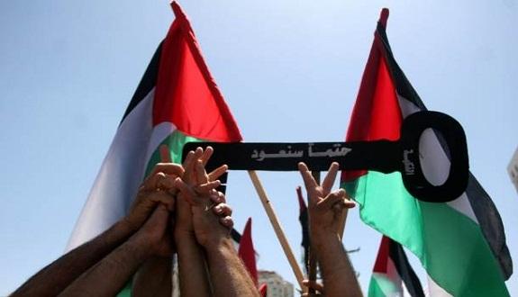 الفلسطينيون يحيون الذكرى الـ67 لـ«النكبة» وحلم العودة لم يغب