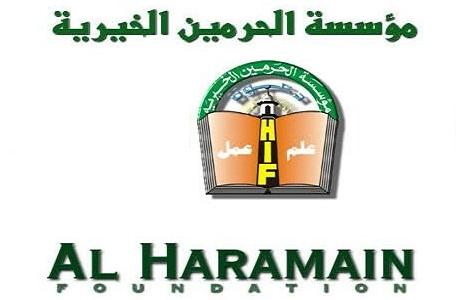السعودية تطلق سراح نائب مدير مؤسسة الحرمين «منصور القاضي»