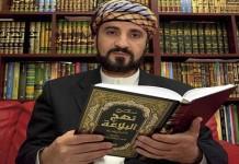 """الدجل والشعوذة باسم التجديد عند """"عدنان إبراهيم"""""""