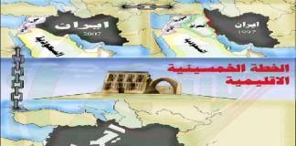 فضائيات أهل السنة تنتفض ضد المشروع الشيعي الصفوي