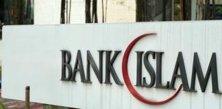 عمدة الحي المالي في لندن: التمويل الإسلامي وجد ليبقى.. وآثاره واضحة على أكبر معالم بريطانيا