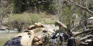 سفيرا النرويج والفيليبين من بين ضحايا تحطم المروحية في باكستان