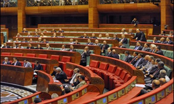 مجلس المستشارين يصادق على ثلاثة مشاريع قوانين وعلى 22 اتفاقية دولية