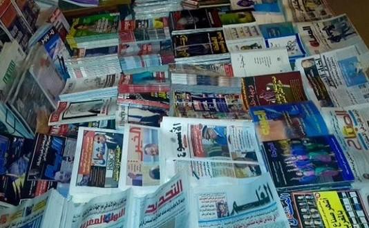 زيادة درهم واحد في ثمن الصحف الورقية في المغرب