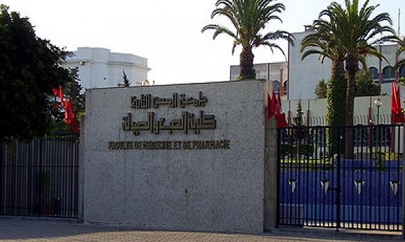 وزارتا الصحة والتعليم العالي يوقعان اتفاقية لدعم التكوين بالمهن التمريضية