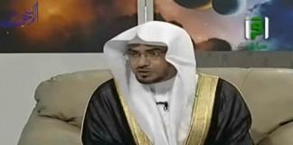 أمارات محبة الله لعبده - الشيخ صالح المغامسي