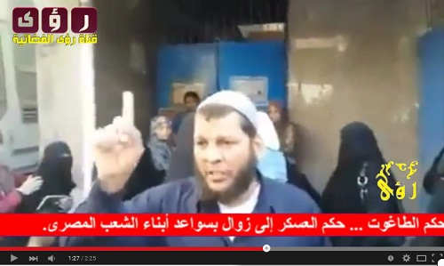 ثبات أهل شباب عرب شركس المعدومين عند تسلم جثامينهم