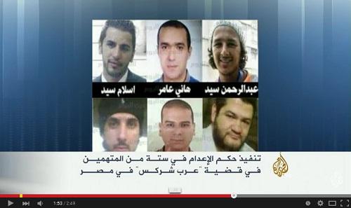 تنفيذ حكم في ستة من المتهمين في قضية عرب شركس في مصر
