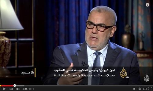 عبد الإله بنكيران رئيس الحكومة المغربية في برنامج بلا حدود (ج2)