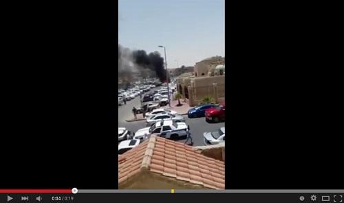 اانفجار سيارة مفخخة قرب مسجد العنود بـالدمام - السعودية
