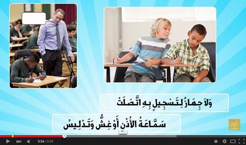 للمقبلين على الامتحان الوطني - الباكلوريا - ما وقع بين حارس ومحروس؛ عبد المجيد آيت عبو