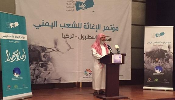 مؤتمر لعلماء المسلمين بإسطنبول يدعو الأمة لإعمار اليمن وإغاثة شعبه