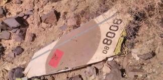 الجيش: مختلف المعلومات التي تم تجميعها مكّنت من رصد جثة مفترضة للطيار