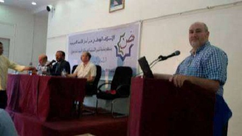 ندوة الائتلاف الوطني للغة العربية بالبيضاء: لا مستقبل للمغرب إلا باللغة العربية