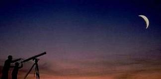 مراقبة هلال شوال 1438هـ السبت 24 يونيو 2017م