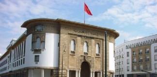 احتياطات بنك المغرب تعرف تراجعا بنسبة 15,4 في المائة
