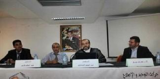 الدكتور بلاجي: تأخر تنزيل البنوك التشاركية بالمغرب مرتبط بإكراهات تقنية