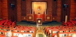 العدالة والتنمية يتخلى عن رئاسة مجلس النواب