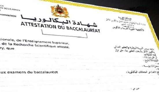 البرلمان يشدد العقوبة الحبسية على مسربي الامتحانات ويرفعها إلى خمس سنوات