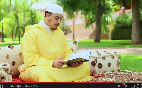 أم الكتاب - الحلقة 1: تباريح الشوق | د. عادل رفوش
