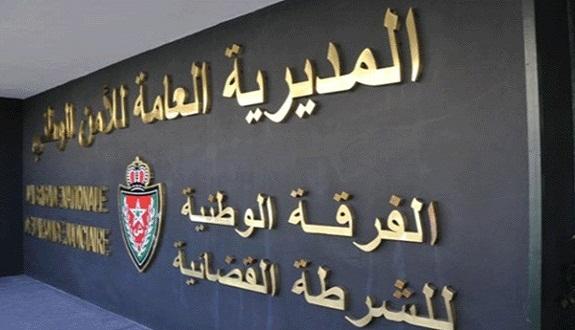 الدار البيضاء.. توقيف مواطن من إفريقيا جنوب الصحراء يشتبه في تورطه في قضية تتعلق بالضرب والجرح المفضي إلى الموت