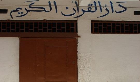 تساؤلات حول أسباب إغلاق مؤسسة لتحفيظ لقرآن الكريم بالرباط