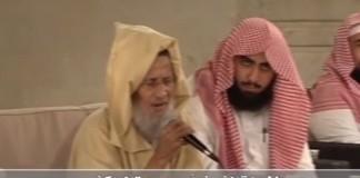 وفاة والدة العلامة أبي عبيدة مولاي أحمد المحرزي المراكشي حفظه الله