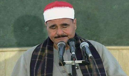 وفاة القارئ الشيخ السيد متولي عن عمر ناهز الـ68 عاما