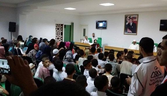 جمعية «أجيال درسة للتربية والثقافة والتنمية» بتطوان تنظم حفلها القرآني السنوي