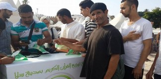 حملة لتوزيع المصاحف بمدينة سلا.. للدعوة إلى الإقبال على القرآن واجتناب هجره