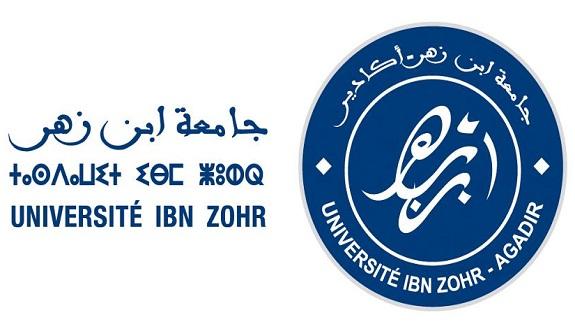بلاغ المكتب الجهوي للنقابة الوطنية للتعليم العالي بأكادير حول أوضاع جامعة ابن زهر