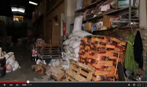 أطفال سعيد العلواني المتهم ببيع مواد غذائية فاسدة بفاس وبتمويل داعش وشهادة أحد زبنائه