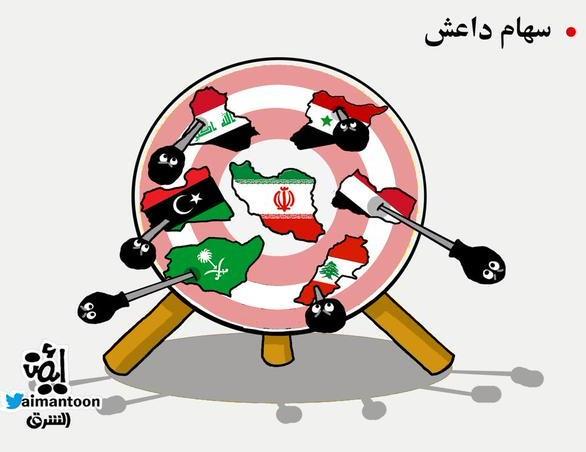 لماذا إيران تسلم من سهام داعش؟!!