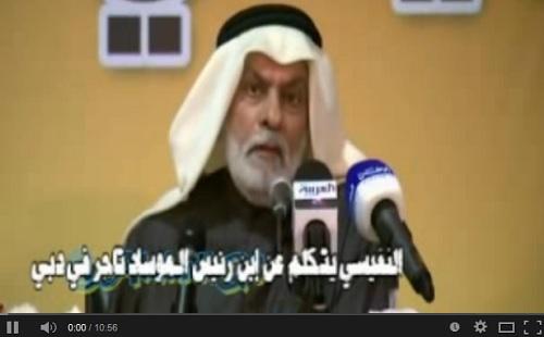 د. عبد الله النفيسي: خطورة ما يدور في دبي على مستقبل عروبة وإسلام الإمارات