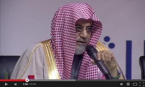 إمام الحرم المكي صالح بن حميد؛ بيان للأمة وشباب المسلمين عن تنظيم داعش