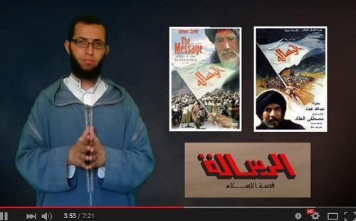 مؤامرة في الكواليس؛ الحلقة الثانية: السيناريو والمستشار الديني للفيلم