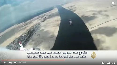 جدل بشأن المشروع الجديد لقناة السويس.. من خيانة زمن مرسي إلى إنجاز تاريخي مع السيسي