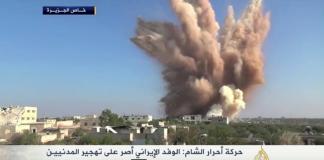 فشل المفاوضات بين أحرار الشام والوفد الإيراني في سوريا