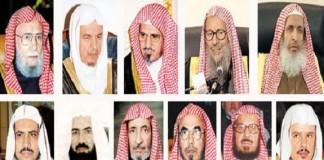 """""""مجلس الشورى السعودي"""" يطالب """"الرئاسة العامة للإفتاء"""" بمراجعة فتاويها"""