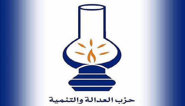 بلاغ حزب العدالة والتنمية بعدم المشاركة في تظاهرة 20 فبراير 2017