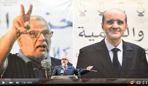 بنكيران في ندوة صحفية: العماري عمدة البيضاء والأزمي يخلف شباط في فاس