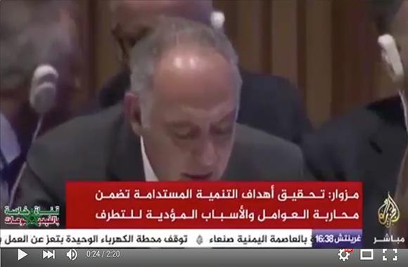 كلمة مزوار في افتتاح المؤتمر الدولي لمكافحة الإرهاب