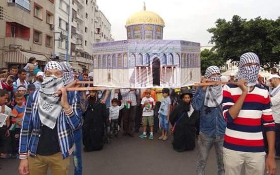 """تنديدا بـ""""صفقة القرن"""".. وقفة شعبية غدا الخميس أمام القنصلية الأمريكية بمدينة الدار البيضاء"""