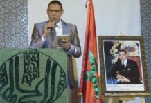 الخط المغربي وهشاشة المواقف