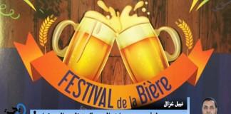 من قال أن الخمر ممنوع في المغرب؟! بعد ميونخ مهرجان البيرة ينظم بالبيضاء!