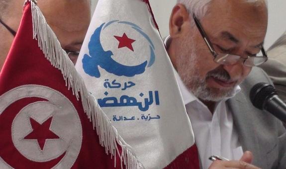 حركة النّهضة التونسية تدين أطرافا سياسية تسعى لتشويهها