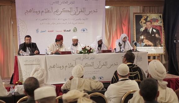 جمال أبو حسان: دراسة نقدية لمنهجية محمد الطاهر بن عاشور في التفسير