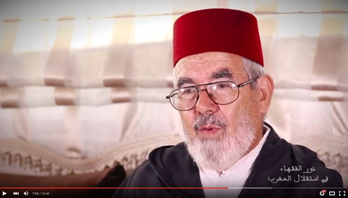 دور العلماء في استقلال المغرب (ح:2) بداية غزو المغرب وأسبابه