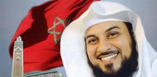 المغاربة يرحبون بالدكتور محمد العريفي